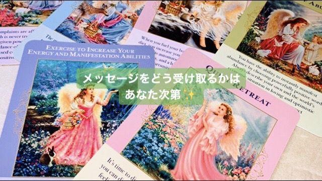 ゆ〜みんメソッド♡Purification of the Heart♡      オラクルカード・カードリーディング・オラクルカードメッセージ・パワーストーン